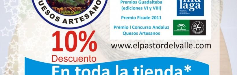 Celebramos la Navidad y nuestra medalla de Oro en la World Cheese Adwards con un 10% de descuento en nuestra tienda online